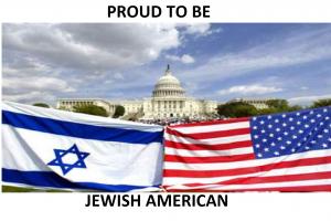 jewish american scholarships